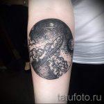 тату в стиле космос - фото готовой татуировки 5043 tatufoto.ru