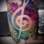 тату космос акварель - фото готовой татуировки 14105 tatufoto.ru