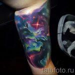 тату космос акварель - фото готовой татуировки 5096 tatufoto.ru