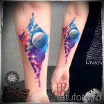 тату космос акварель - фото готовой татуировки 6097 tatufoto.ru