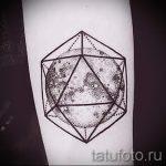 тату космос геометрия - фото готовой татуировки 2112 tatufoto.ru
