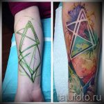 тату космос геометрия - фото готовой татуировки 5115 tatufoto.ru