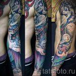 тату космос рукав - фото готовой татуировки 13153 tatufoto.ru