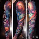 тату космос рукав - фото готовой татуировки 16156 tatufoto.ru
