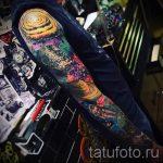 тату космос рукав - фото готовой татуировки 26166 tatufoto.ru