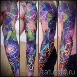 тату космос рукав - фото готовой татуировки 37177 tatufoto.ru