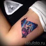 тату космос треугольник - фото готовой татуировки 11199 tatufoto.ru