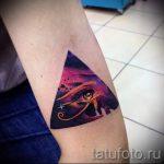 тату космос треугольник - фото готовой татуировки 19207 tatufoto.ru