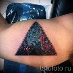 тату космос треугольник - фото готовой татуировки 27215 tatufoto.ru