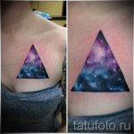 тату космос треугольник - фото готовой татуировки 4192 tatufoto.ru
