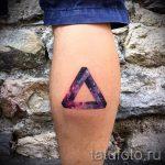 тату космос треугольник - фото готовой татуировки 6194 tatufoto.ru