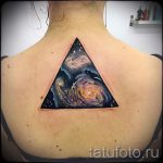 тату космос треугольник - фото готовой татуировки 8196 tatufoto.ru