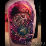 тату космос - фото готовой татуировки 19063 tatufoto.ru