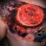 тату космос - фото готовой татуировки 30074 tatufoto.ru