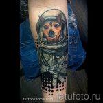 тату космос - фото готовой татуировки 44088 tatufoto.ru