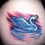 tatu-lebed-foto-primer-gotovoj-tatuirovki-21068-tatufoto-ru
