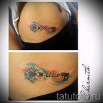 тату на аппендиците - фото пример готовой татуировки 01092016 2009 tatufoto.ru