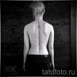 tatu-na-pozvonochnike-risunok-vdol-primer-foto-065-tatufoto-ru