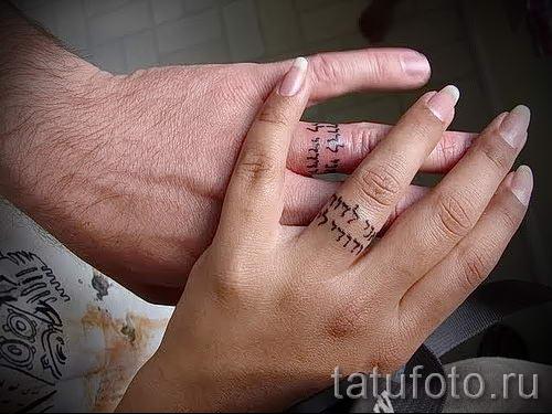 Тату обручальные кольца