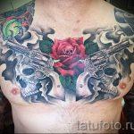 тату пистолеты на груди - фото готовой татуировки 01092016 6175 tatufoto.ru
