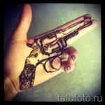 тату пистолет на руке - фото готовой татуировки 01092016 4128 tatufoto.ru