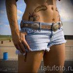 тату пистолет у девушек - фото готовой татуировки 01092016 1153 tatufoto.ru