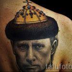 фото тату портрет В.В. Путин в шапке царя