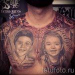 Фото тату портрет - вариант татуировки на груди мужчины с двумя лицами детей