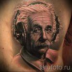 фото тату портрет - Альфред Эйнштейн в наушниках