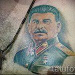 фото тату портрет Сталина на груди