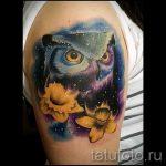 тату сова космос - фото готовой татуировки 7223 tatufoto.ru