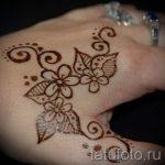 тату хной простые рисунки - фото готовой татуировки 02092016 1432 tatufoto.ru