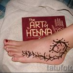 тату хной простые рисунки - фото готовой татуировки 02092016 6437 tatufoto.ru