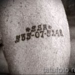 foto-primer-gotovoj-tatu-cifry-chisla-106-tatufoto-ru
