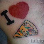 смешная тату - я люблю пиццу