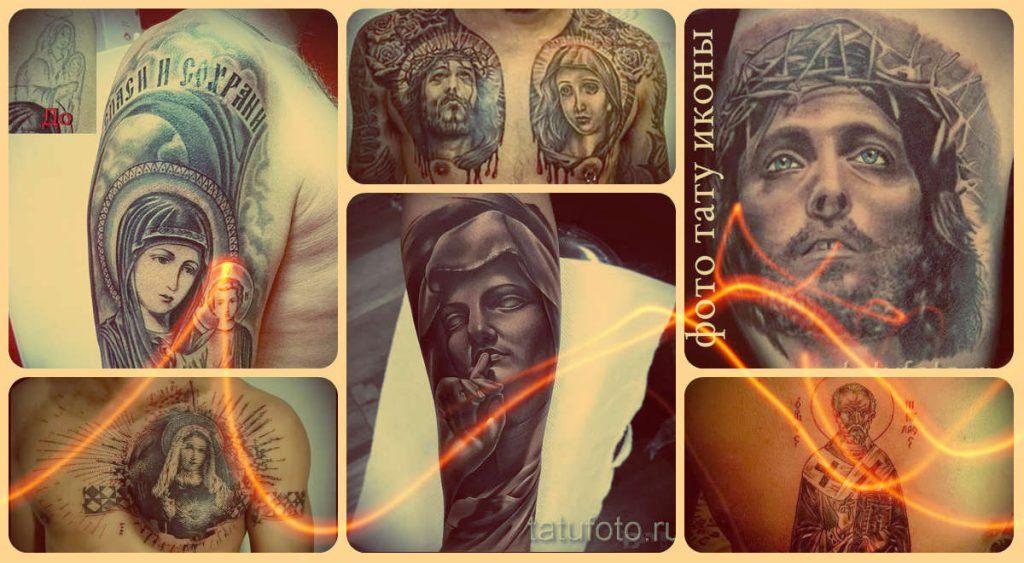 Фото тату икон - интересные варианты готовых татуировок со Святыми и иконами