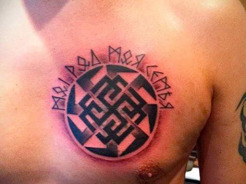 фото тату свастики славянские обереги - фото готовой татуировки от 02092016 2070 tatufoto.ru