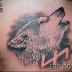 фото тату свастики славянские обереги - фото готовой татуировки от 02092016 5071 tatufoto.ru