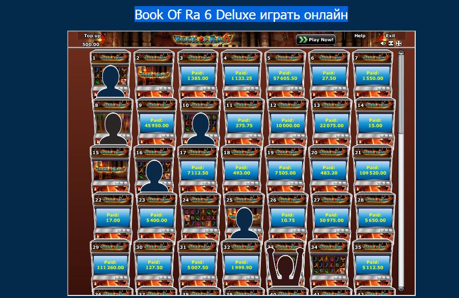 Book Of Ra 6 Deluxe играть онлайн - фото