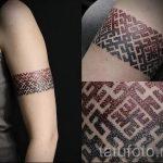 Photo Slavic swastika tattoo charms - photos of the finished tattoo on 02092016 1013 tatufoto.ru