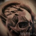 Skull tattoo pictures - tattoo luck value 2028 tatufoto.ru