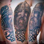 Slawische Swastika Tattoos - Fotos der fertigen Tätowierung auf 02092016 1064 tatufoto.ru