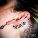 Star Tattoo photo - a symbol of good luck tattoo 2032 tatufoto.ru
