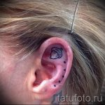 Tattoo Eichel Bilder - Tattoo Glück der Liebe Glück 2038 tatufoto.ru
