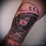 espace de tatouage - les photos de tatouage fini 1002 tatufoto.ru