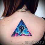 espace tatouage triangle - les photos de tatouage fini 2009 tatufoto.ru