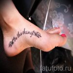 lettrage de tatouage simples - les photos de tatouage fini 02092016 2050 tatufoto.ru