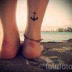 petit et simple tatouage sur sa jambe - une photo du tatouage fini 02092016 1057 tatufoto.ru