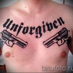 pistols tattoo on his chest - a photo of the finished tattoo 01092016 1026 tatufoto.ru