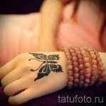 simple, tatouage sur la main - une photo du tatouage fini 02092016 1107 tatufoto.ru
